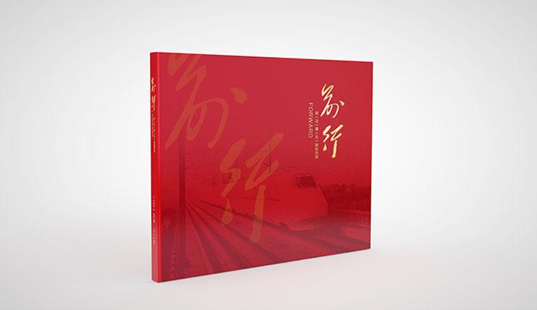 中建武黄画册设计