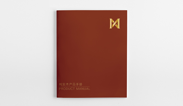 双力木家具公司画册案例