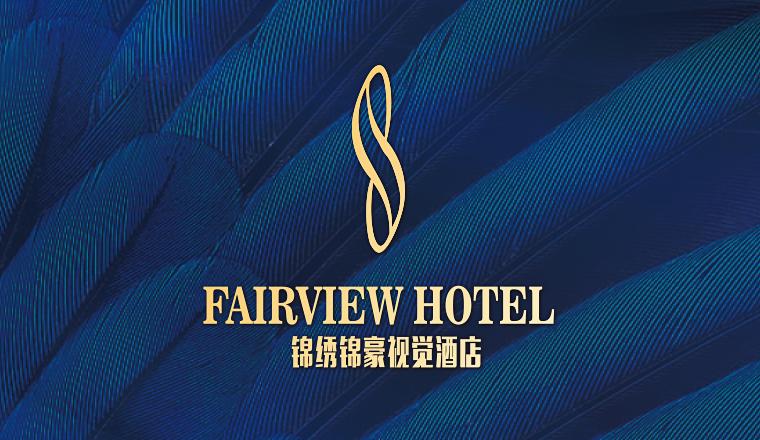 武汉锦绣锦豪视觉酒店全案设计