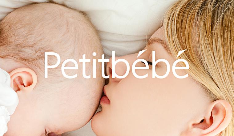 培贝母婴用品品牌全案设计