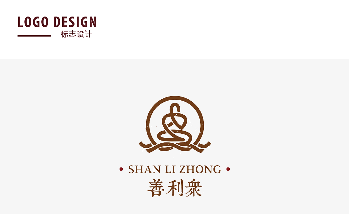 shanlizong_03