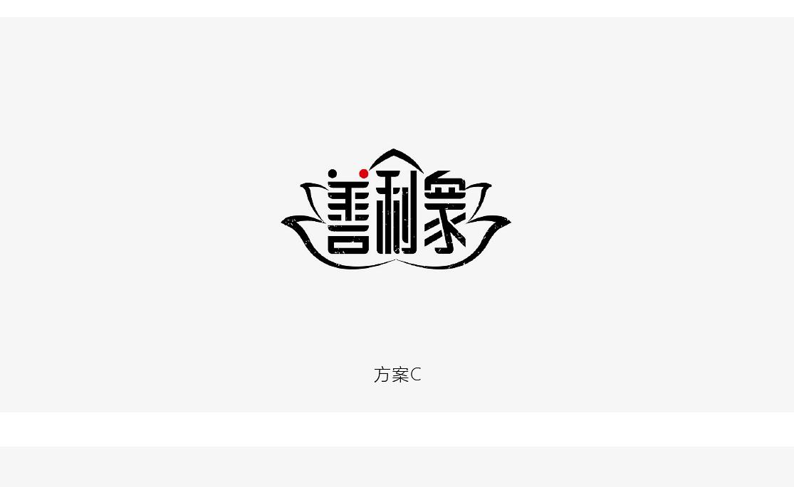 shanlizong_05