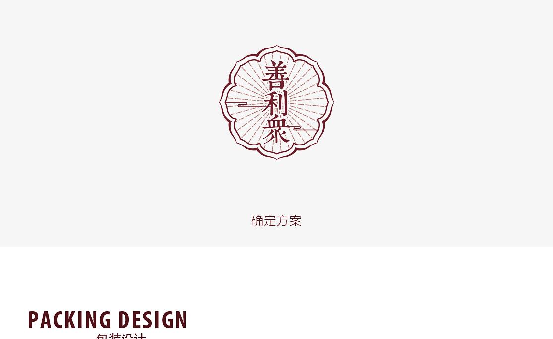 shanlizong_06