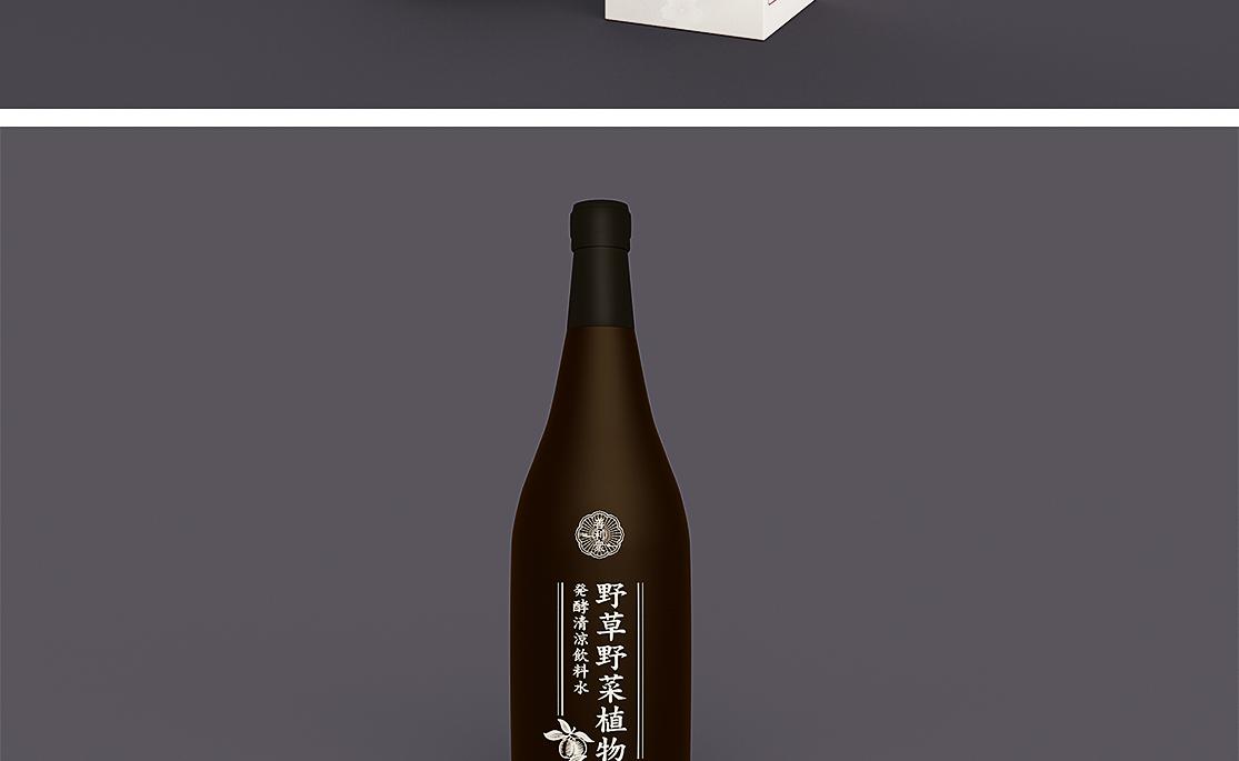 shanlizong_09