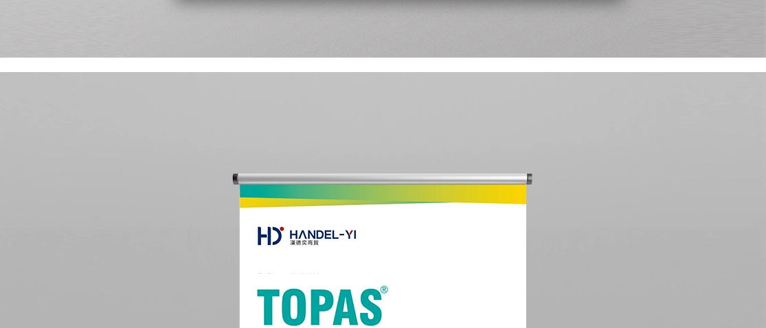 topas_08