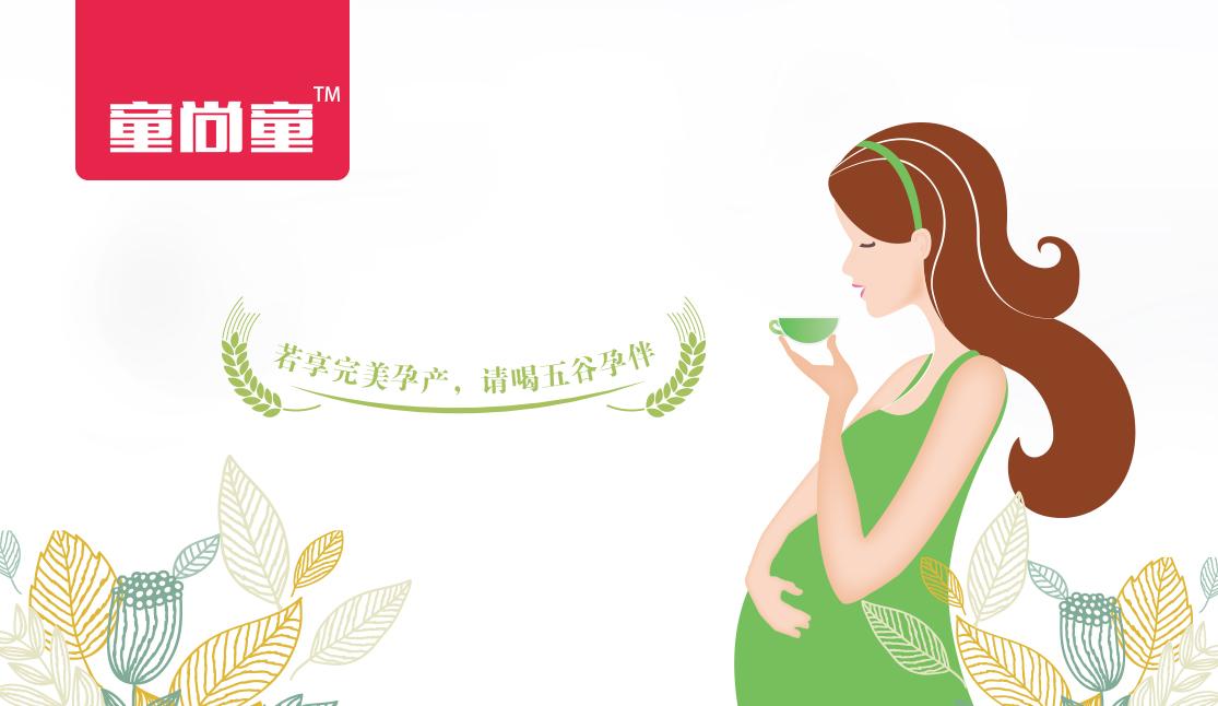 童尚童婴幼儿食品包装