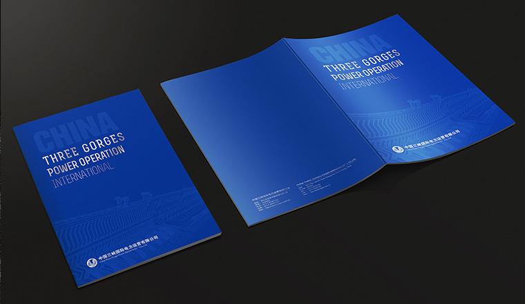 中国三峡国际电力运营画册设计