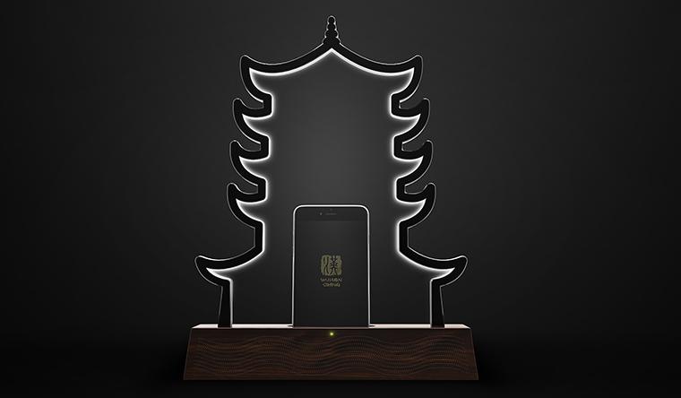 武汉城市印象礼品设计《楚韵》