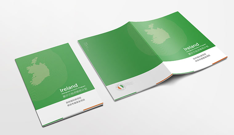 爱尔兰移民画册设计