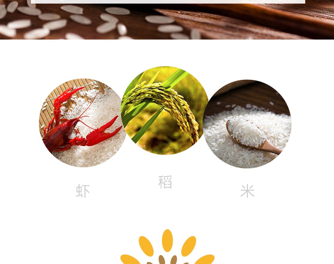 xingmeirun_03