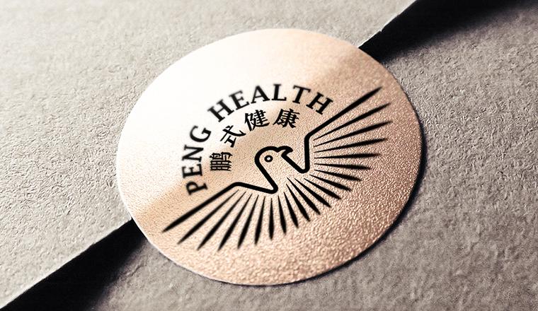 鹏式健康产业品牌logo设计