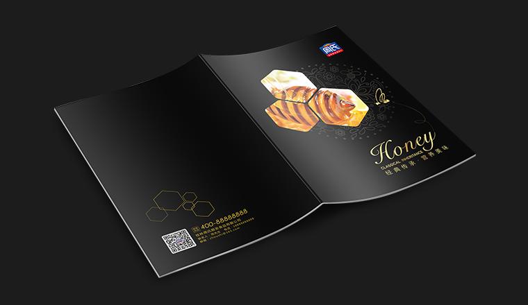 桂林周氏蜂蜜产品画册设计