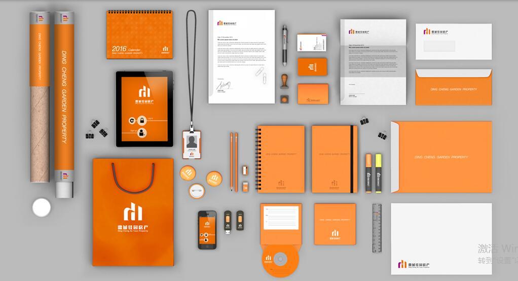 武汉vi设计公司介绍设计专业技术常识