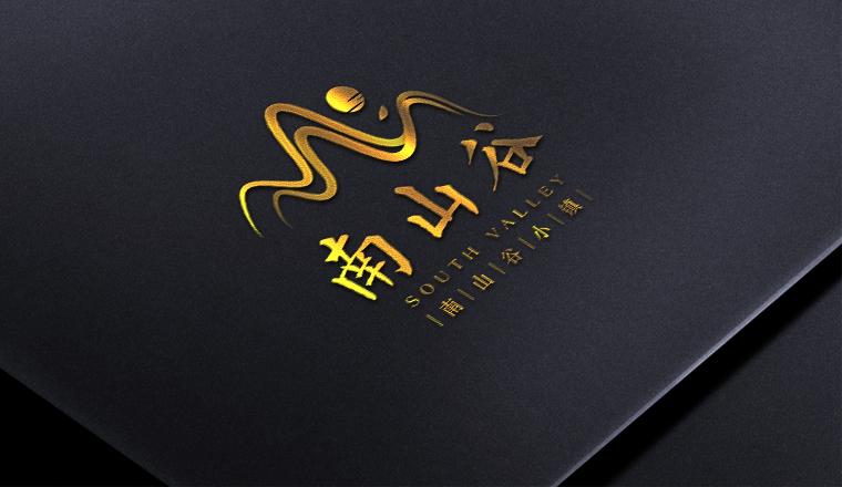 南山谷品牌LOGO设计