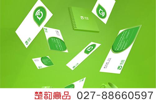 如何看待武汉品牌策划设计公司排行榜
