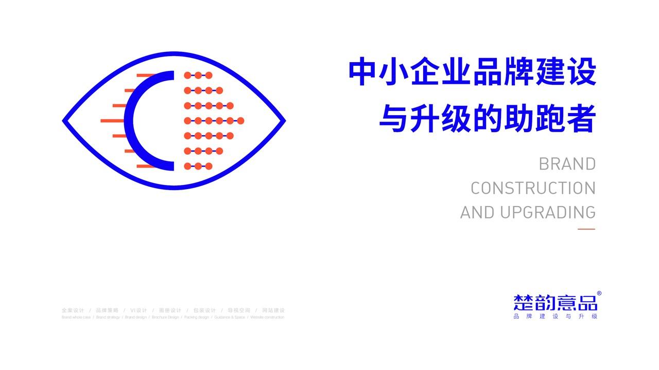 武汉品牌策划设计的意义有哪些