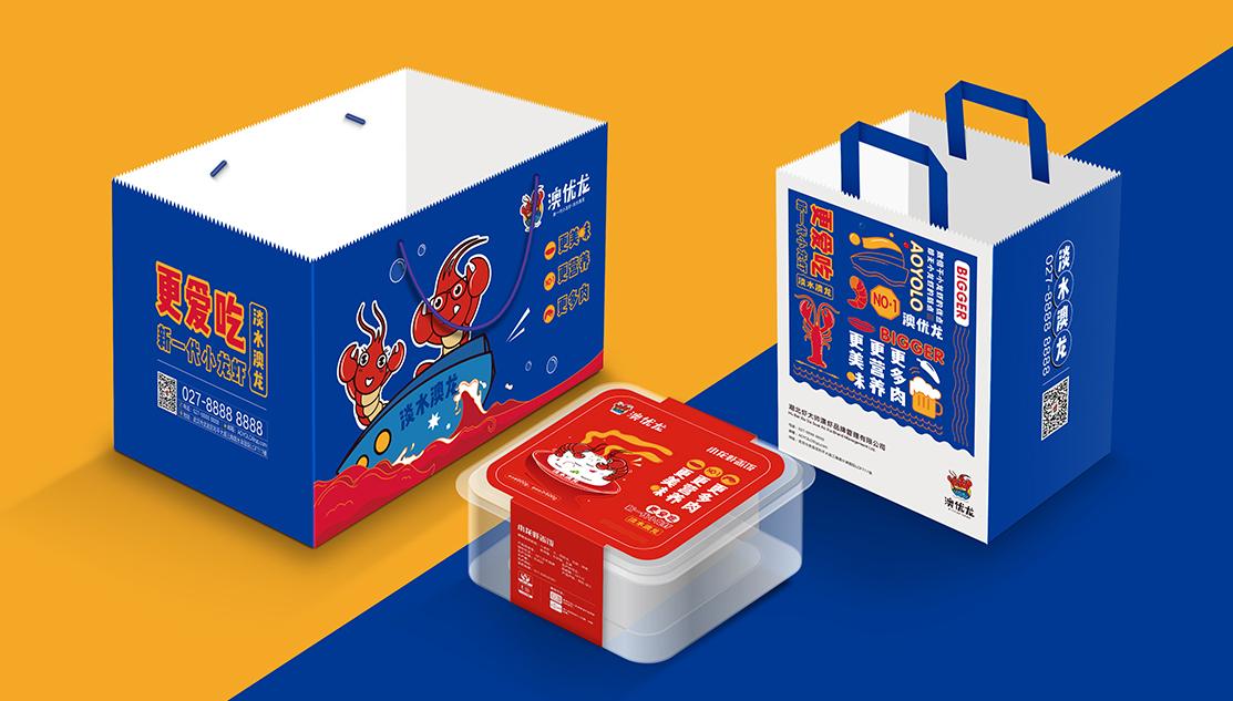 武汉企业包装设计中的文字设计
