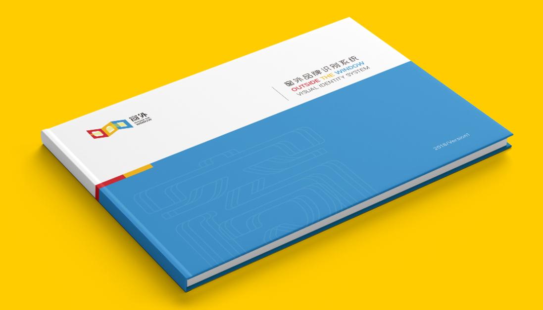 武汉商标vi设计的主要方法有哪些