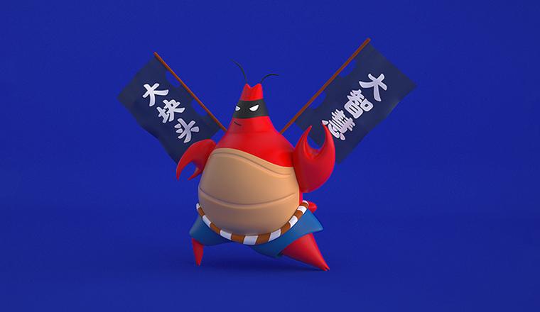 虾猛士品牌全案设计