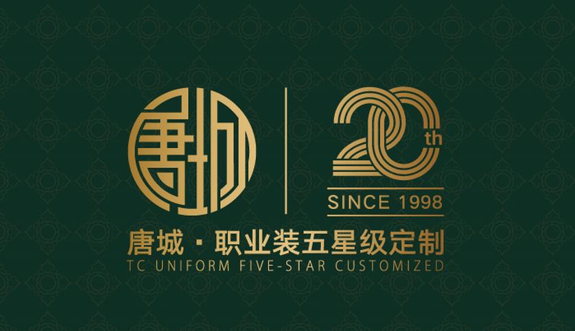 """楚韵意品""""尖刀模式""""助力20年老品牌重新定位,再起航!!!"""